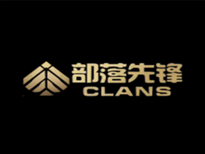 部落先锋 (Poker Clans)